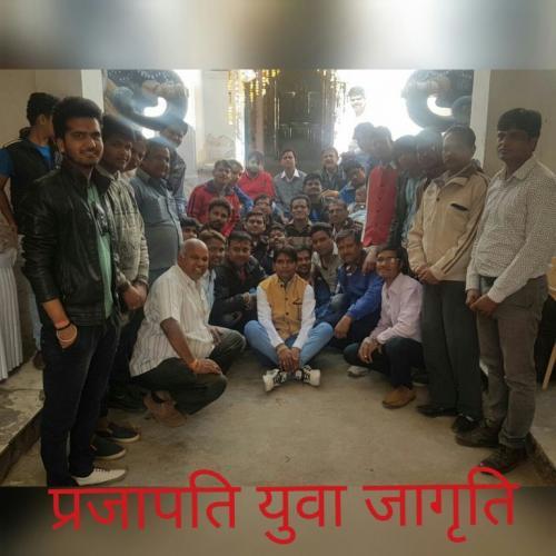 Prajapati Yuva Jagriti sansthan udaipur (2)