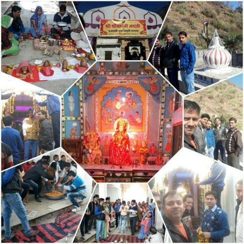 Prajapati Yuva Jagriti sansthan udaipur (4)